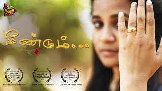 Meendum Tamil Short Film | Vinu Prakash | Tamil Short Film 2020 | Being Tamizhan