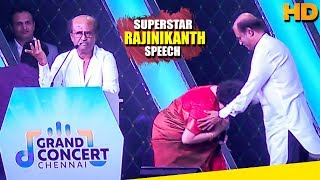 Superstar காலில் விழுந்த Latha Rajinikanth!!! | Peace for Children | Superstar Speech [Clear Audio]