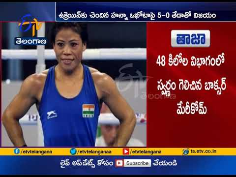 Mary Kom Creates History with 6th Gold | at Women's World Boxing Championships