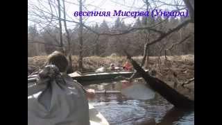 Раскрывая горизонты. Сплав по реке Тырница.