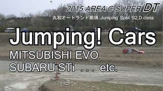 Jumping Cars S2 D class 2015 AREA C SUPER DT