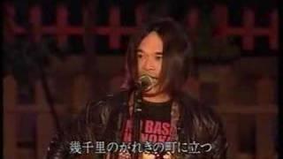 2008年1月18日、プレミアム10でのソウルフラワー出演部のみ抜粋.