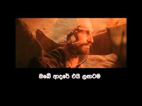 watila ridila -Rev. Fr. Kalana Peiris