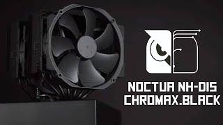 [Cowcot TV] Présentation ventirad CPU Noctua NH-D15 chromax.black