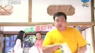 zhuan jiao yu dao ai 转角遇到爱 da s and show s new series