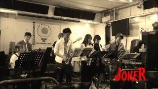 恋愛模様 (YUKI) JokeR Cover