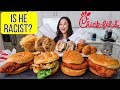 Spicy Fried Chicken Burgers + IPAD GIVEAWAY MUKBANG | Eating Show
