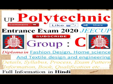 Up Polytechnic Entrance Exam 2020 Group C Fashion Design Home Science And Textile Design Engg Youtube