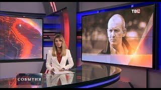 СМИ назвали причину смерти актера Дмитрия Марьянова