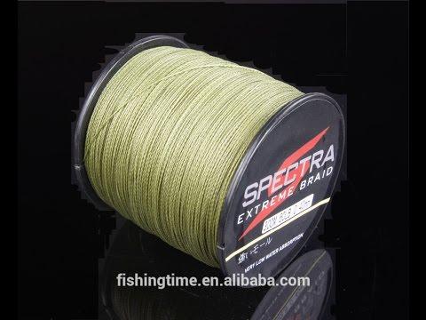 Corde SPECTRA 150 Kg 0.8 mm