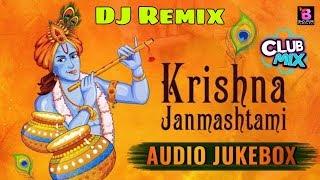 2019 Nonstop DJ Mix Krishna Janmashtami Song - Khesari Lal Yadav, Pawan Singh, Ritesh Pandey