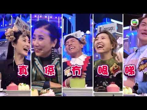 娛樂大家| Cheat Chat 2.0 第5集未删剪版放送!|余德丞|丁子朗|張頴康