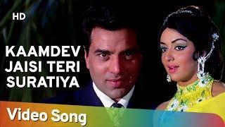 Tum Haseen Main Jawan | Dharmendra | Hema Malini | 90