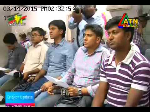 Atn Bangla Cable Tv Viewers Forum News