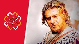 عظماء في الذاكرة الحلقة 11 الظاهر بيبرس علي عبيد Ali Abid Youtube