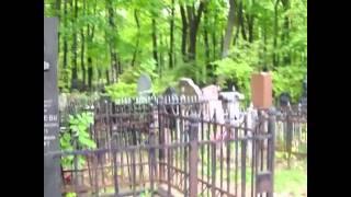 захоронение Люсьен Овчинниковой