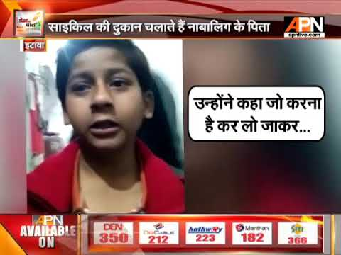 A son reaches police station to register a complain against his father, Etawah