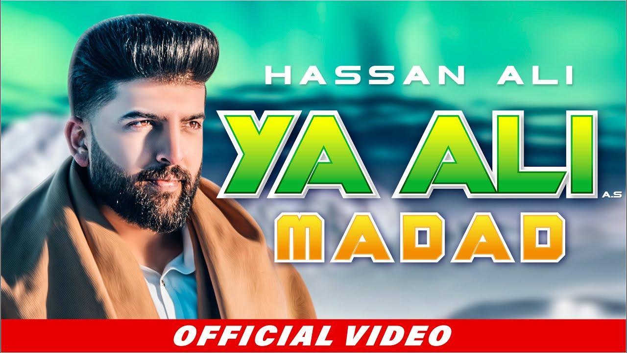Ya Ali Madad - Hassan Ali | New Qasida 2021 | Qawwali 2021