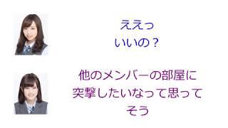 乃木坂46 新内眞衣のオールナイトニッポン0(ZERO) 2016/06/15 #012 新内...