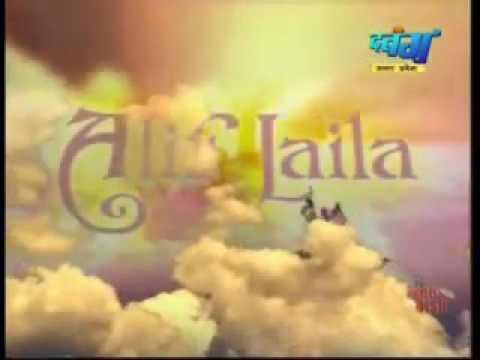 Alif laila