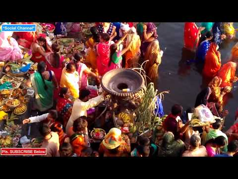Original Chhath / Chat Puja Video (Evening) HD Quality. Nashik, Maharashtra, India. 2017-2018.