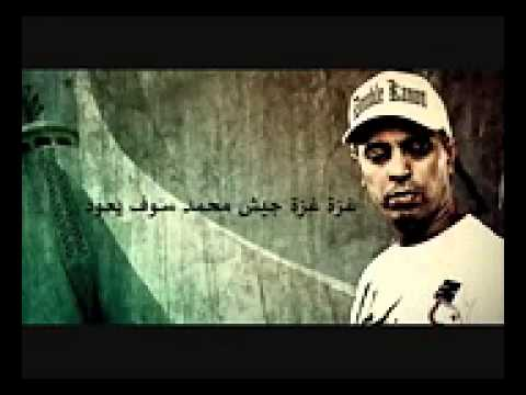 LOTFI KANON TÉLÉCHARGER GAZA MP3 DOUBLE