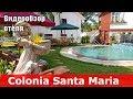 Colonia Santa Maria - отель 4* (Индия, Северный Гоа, Бага). Видеообзор 2017