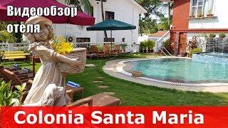 Colonia Santa Maria - отель 4* (Индия, Северный Гоа, Бага). Обзор отеля.