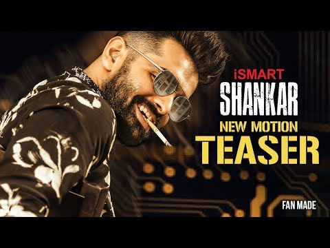 Ismart Shankar New Motion Teaser Ram Pothineni Puri Jagannadh