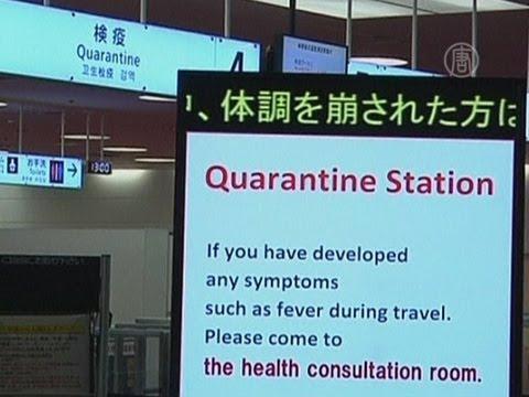 Птичий грипп — Википедия