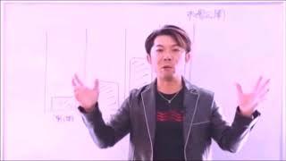 ノアコイン・本物通貨と詐欺通貨の見分け方【泉忠司先生解説】