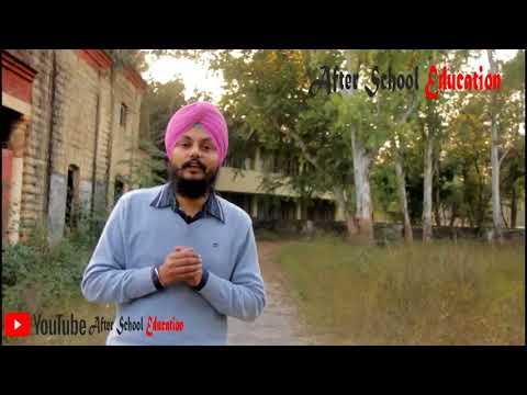 Discipline || Anushasan Punjabi