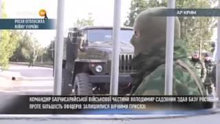 Взятый русскими в плен Украинский офицер изменил Родине