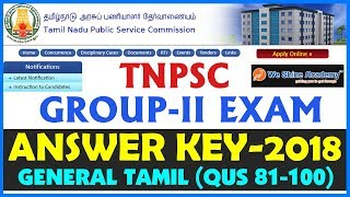 TNPSC Group 2 Answer Key 2018 | General Tamil | Question 81 - 100 | We Shine Academy