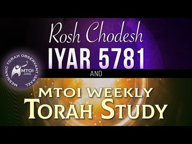 MTOI Rosh Chodesh Service and Weekly Torah Study | Tazria-Metzora | Leviticus 12–15