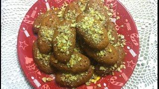 Αγάπα Με Αν Dolmas: Μελομακάρονα / Greek Christmas Cookies Melomakarona Vegan