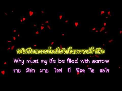 More Than I Can Say คำอ่านไทย+แปลไทย