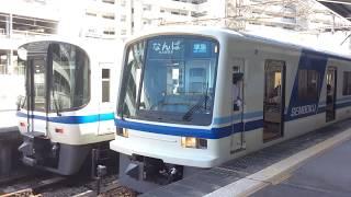泉北高速鉄道 5000系 準急 なんば行き 南海電気鉄道 高野線 堺東発車