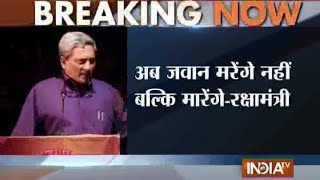 Manohar Parrikar: Our Army of 1.3 Million is Not to Preach Peace - India TV