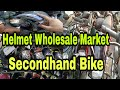 Helmet and Secondhand Bike Wholesale and Retail Market in Delhi. Cheapest Price Helmet and Bike.