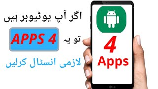 Best 4 Apps for Youtubers for Android and IPhone  user in Urdu Hindi Tutorial | Top 4 Best Apps