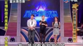 劉明湘(20100604):跟你借的幸福 / 蔡健雅