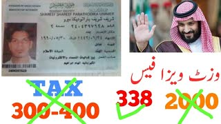 Saudi Arabia Big 3 New update Iqama Tax family visit visa fee 2019|sakhawatali Tv