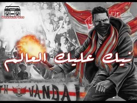North vandals ✪ نيك عليك العالم ✪ piste 6