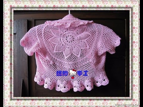 Crochet Patterns For Free Crochet Patterns To Download 2303 Youtube