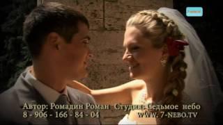 Свадебная прогулка по Волгограду: Виталий и Наташа