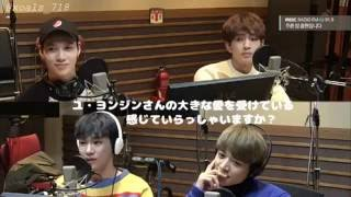 161121 BLUE NIGHT with SHINee - Tell Me What To Do について[日本語字幕]