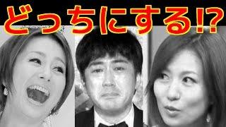 米倉涼子の恋人候補にTBS安住アナ浮上 参照 東スポWeb 馬場典子アナ ...