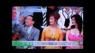 2014年3月20日(木) OA ダウンタウンDXDXより (生放送) ※ノイズご容赦;