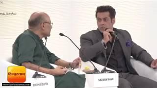 HT Leadership Summit 2017 || Salman Khan || Bollywood insight